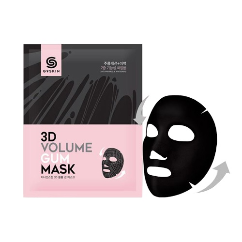 g9skin_mask